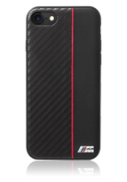BMW Silicon Hard Cover Carbon