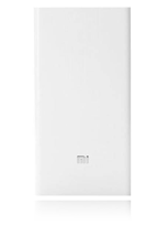 Xiaomi Mi Powerbank 2C